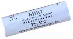 Бинт нестерильный, р. 5мх5см в индивид. упак. 36 г/м