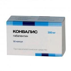 Конвалис, капс. 300 мг №50
